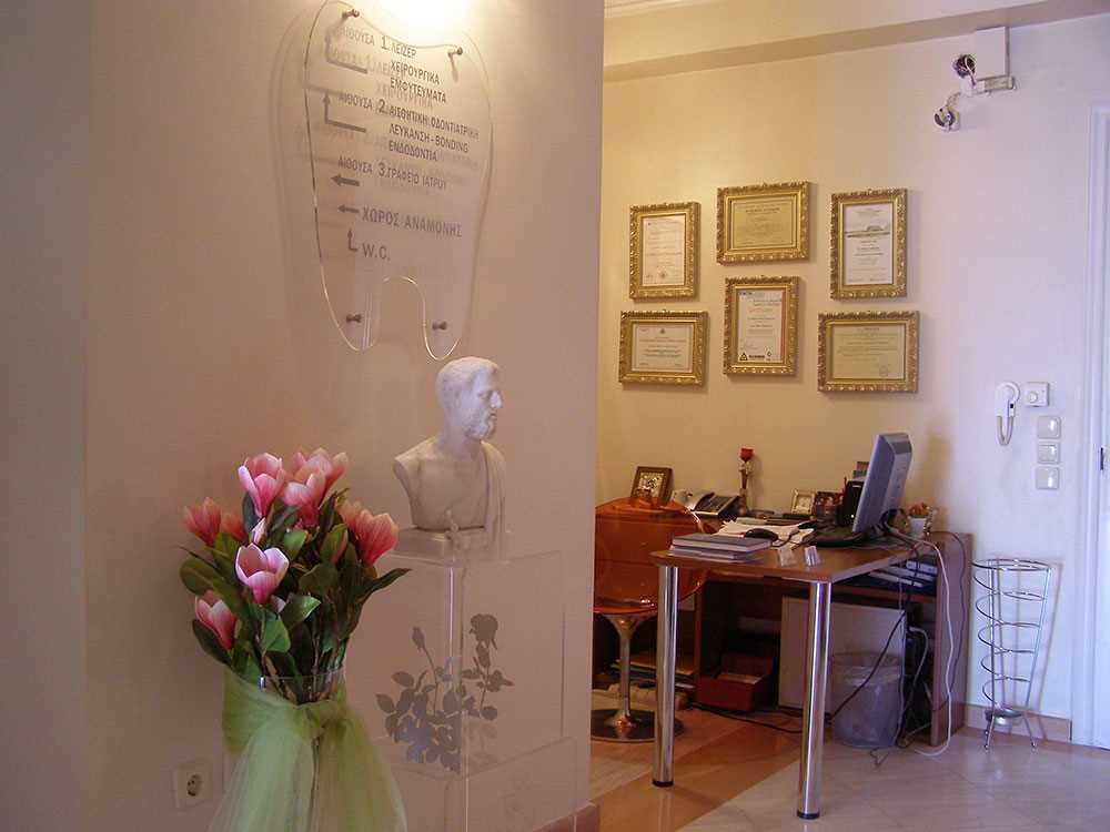clinic8 dlclinic.gr